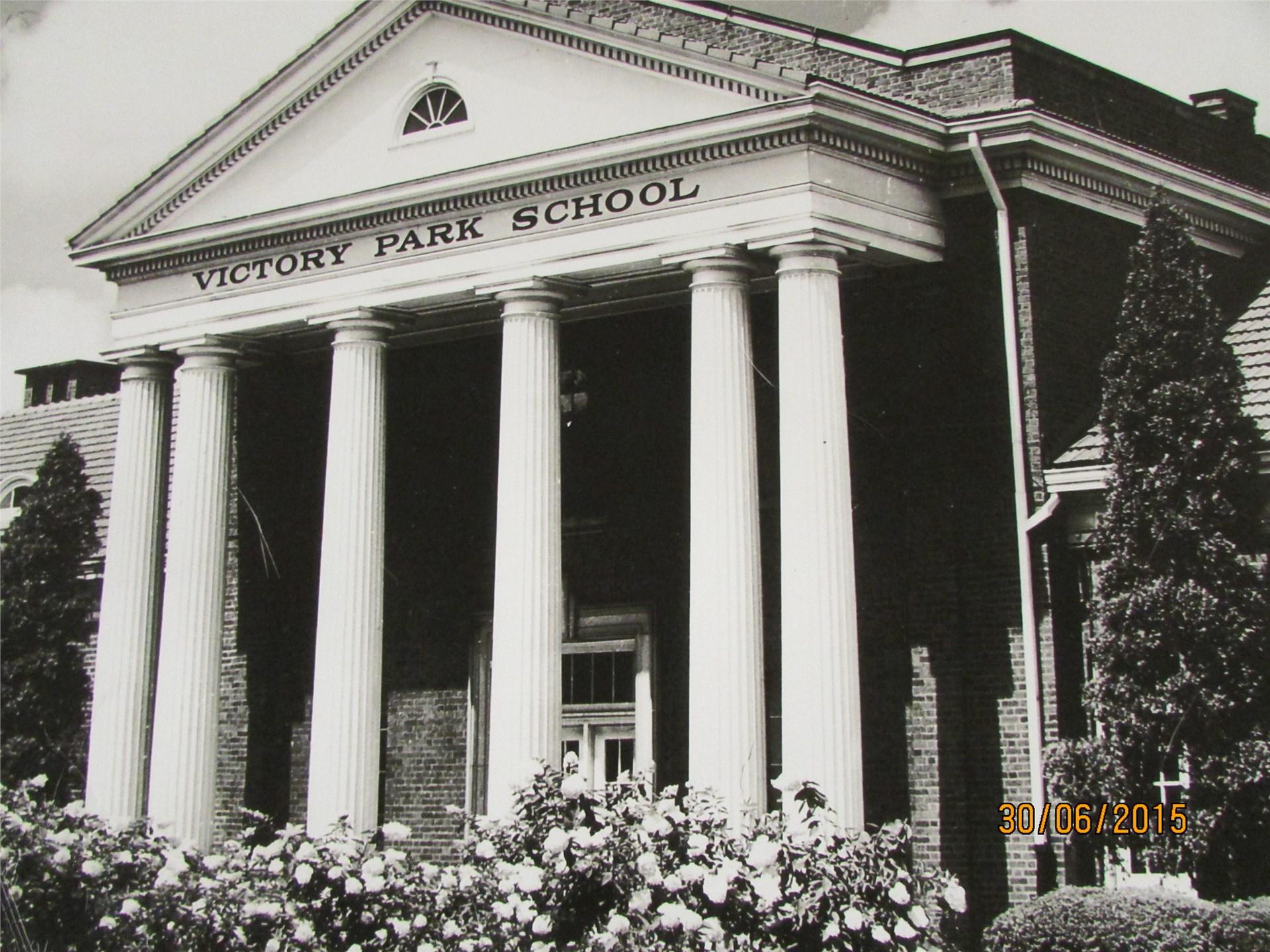 Victory Park Elementary School